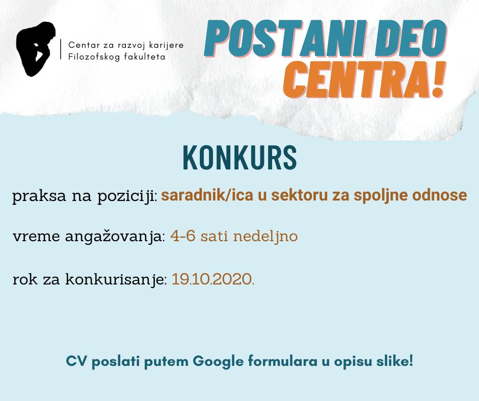 Konkurs za saradnika u sektoru za spoljne odnose