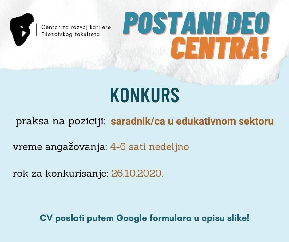 Konkurs za saradnika u edukativnom sektoru