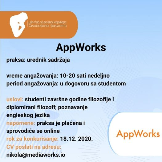 Plaćena praksa u AppWorks